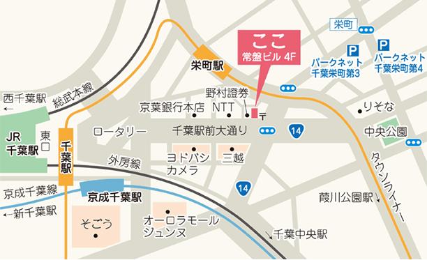 千葉レディースクリニック地図